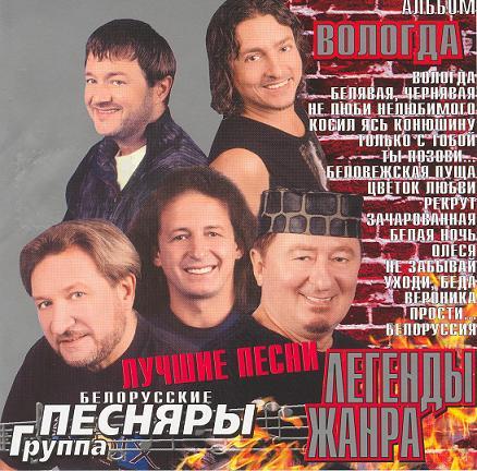 часть сцен текст песни касиу ясь канюшину на русском карта точным